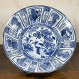 Grand plat chinois - Province de Liège - Collections du Château de Jehay ©