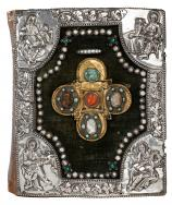 Bible - Province de Liège - Collections du Château de Jehay ©