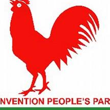 Le CPP (Convention People's Party) fondé par Kwame Nkrumah