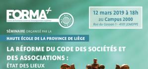 """""""La réforme du Code des sociétés et des associations: état des lieux des principales modifications"""""""