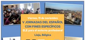 Ve Journée de la langue espagnole à des fins spécifiques