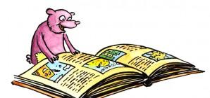 Bébé, lis avec nous