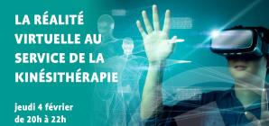 """Séminaire: """"La réalité virtuelle au service de la kinésithérapie"""""""
