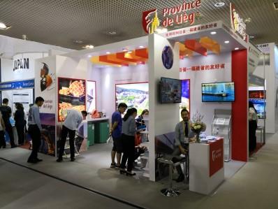 Stand à Fujian