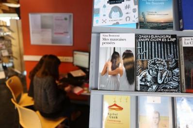 Bibliothèque Chiroux (Liège, Belgique)