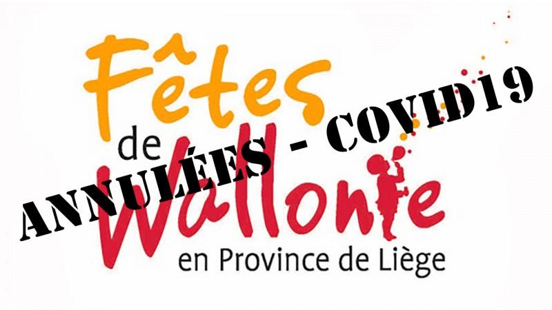 Fêtes de Wallonie 2020 annulées